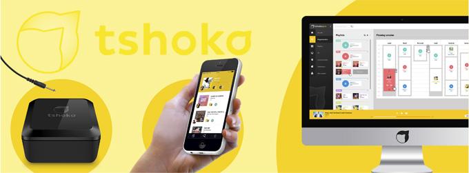 Visitez le site http://www.tshoko.com pour plus d'information.